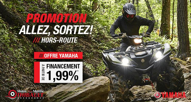 Yamaha – Allez, Sortez!